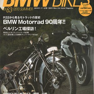 BMW BIKES summer 2013 cover